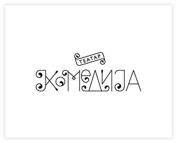 Logodesign Inspiration: Theatre Komedija