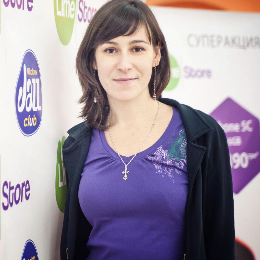 Olga Jung
